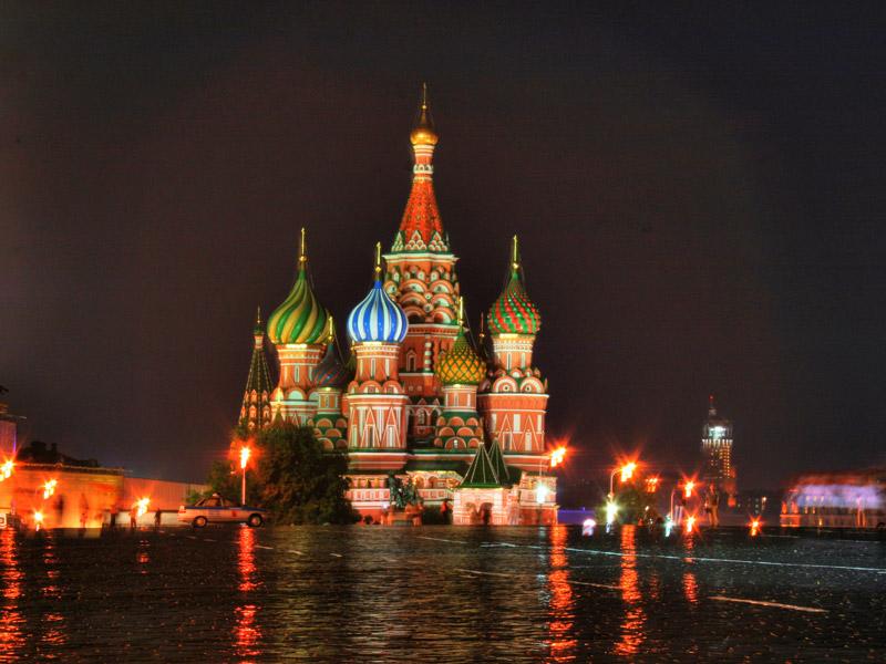 Programa adultos en Moscú
